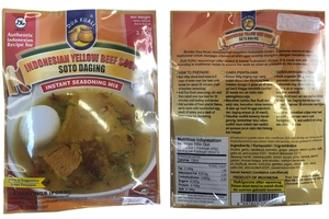 Soto Daging (Indonesian Yellow Beef Soup) - 2.1oz