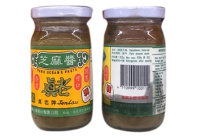 Pure Sesame Paste - 8oz