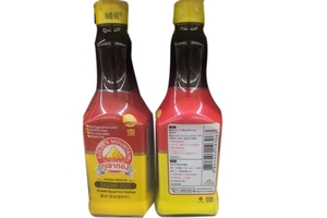 Soybean Sauce from Soybean - 8.81oz