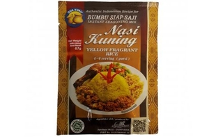 Bumbu Nasi Kuning (Yellow Fragrant Rice) - 2.3oz