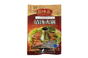 Bree Hot Pot Paste (Concentrated Flavor) - 7.05oz