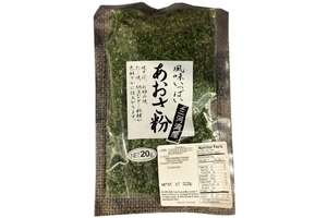 Dried Seaweed Powder - 0.7oz