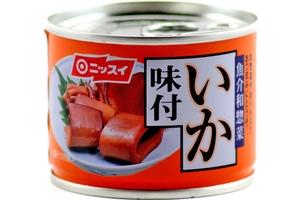 Nishimoto gift coupon
