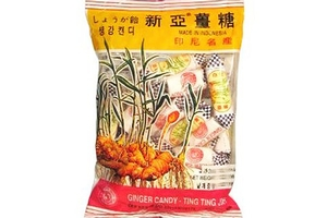 Ting Ting Jahe (Ginger Candy)  - 5oz