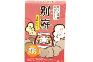 Hot Spring Powder (Beppu) - 2.51oz