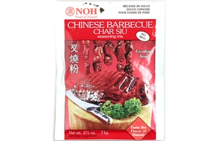 Chinese Barbecue Seasoning Mix - Char Siu (2.5oz)