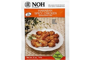 Hawaiian Spicy Chicken Seasoning Mix - 2oz