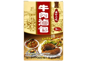 Spice Pouch For Beef Stew - 1.27oz
