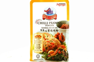 Sambal Belacan (Instant Chili Prawns Powder) - 2.6oz