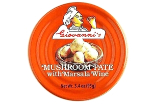 Mushroom Pate With Marcala Wine - 2.75oz