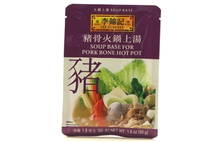 Soup Base For Hot Pot (Pork Bone) - 1.8oz