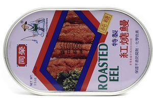 Roasted Eel - 3.53oz