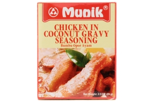 Bumbu Opor Ayam (Chicken in Coconut Gravy Seasoning) - 2.3oz