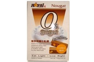 Nougat Coffee Flavor (Sugar Free) - 3.2oz