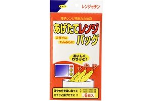 Cooking bag for microwave use (Agetate Renji Bag) - 0.01oz