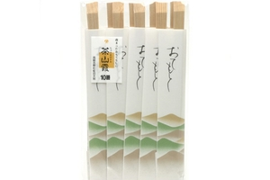 Waribashi (Discposable Japanese Cedar Chopsticks 10-pair)