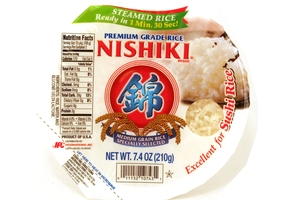 Cooked Steamed White Rice (Microwable in 1.5 min) - 7.4oz
