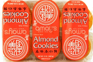 Almond Cookies (24-ct) - 13oz