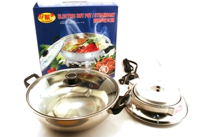 Electric Hot Pot (Steamboat) - 30cm