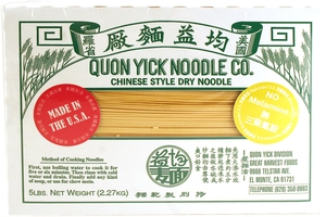 Chinese Style Dry Noodle (Thin) - 5lb