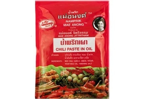 Chili Paste in Oil - 16oz