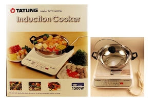 Induction Cooker with Cooking Pot and Glass Cover (3-Pc Set) - 13.98 x 7.87 x 15.94