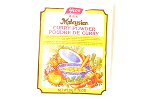 Malaysian Curry Powder (Poudre De Curry) - 1.76oz