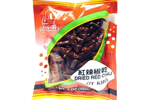 Red Chili Dried (Whole) - 2oz