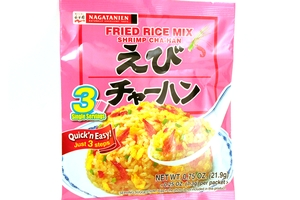 Fried Rice Mix (Shrimp Flavor) - 0.84oz