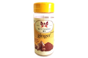 Ginger Powder - 1.87oz