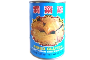 Fried Gluten (Vegetarian Chicken Meat) - 10oz
