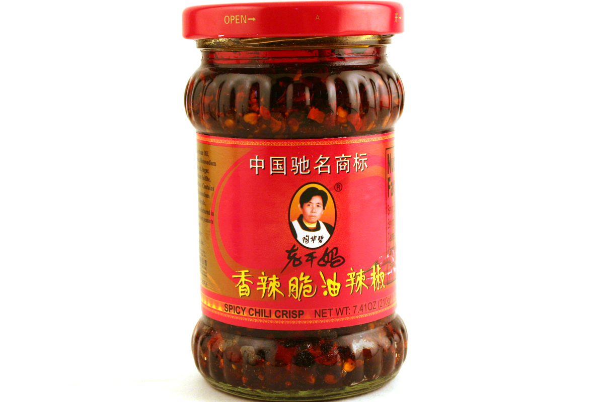 Spicy Chili Crisp (Chili Oil Sauce) - 7.41oz's Gallery