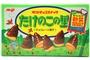 Buy Takenokono Sato (Chocolate Snack) - 2.95oz