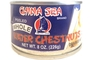 Buy China  Sea Water Chestnuts - 8oz