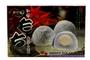 Buy SSG Japanese Style Taro Mochi  - 7.4oz