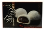 Buy Red Bean Mochi (Japanese Style Red Bean Mochi)  - 7.4oz
