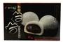 Buy SSG Red Bean Mochi (Japanese Style Red Bean Mochi)  - 7.4oz