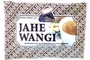 Buy Jahe Wangi (Instant Ginger Drink) - 0.55oz