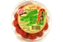 Buy Aka Umeboshi (Pickled Plums) - 8.46oz
