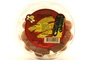 Buy Shirakiku Hachimitsu Umeboshi (Honey Pickled Plum) - 8oz