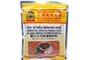 Buy Oriental Special Mixed Chili (Gia Vi Nau Bun Bo Hue) - 4oz