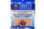 Buy Special Barbeque Spices (Gia Vi Uop Nuong Suon, Bo Ga Xa OT) - 4oz