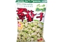 Buy Beans Family Original Green Peas - 3.17oz
