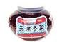 Buy Tianjin Preserved Vegetable - 21.1oz