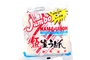 Buy Jumbo Nama-Udon with Soup Base - 6.94oz
