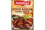 Buy Grilled Chicken With Spicy Coconut Sauce (Ayam Bakar Bumbu Rujak) - 1.76oz