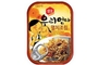 Buy Sempio Braised Anchovies in Soy Sauce (1.76 oz)