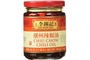 Buy Chiu Chow Chili Oil (7.2oz)