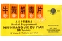 Herbal Supplement Niu Huang Jie Du Pian ( 96 ct)  - 4.8oz