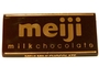 Buy Meiji Milk Chocolate  - 2.04oz
